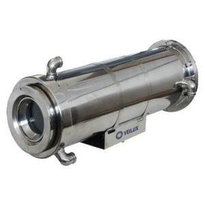 Veilux SVEX-HSF Liquid Cooling Cooling Dustproof Housing