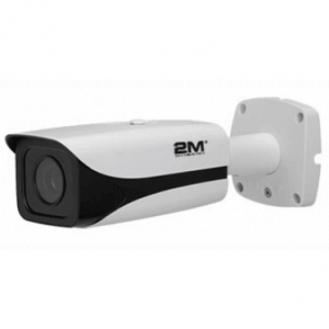 2M Technology 2MBIP-2MIR50Z-C 2MP Full HD WDR Network IR Bullet Camera (Cameras_IP)