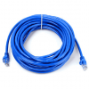 2MCCTV 2M-CAT6-PM-75FT 75 ft. Pre-made CAT6 Cable