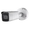 Hikvision OEM 5 mp White Bullet Motorized 2.8-12MM