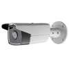 Hikvision OEM 5 mp White Bullet Fixed 4MM