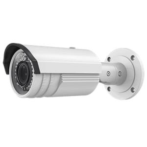Hikvision OEM 4 mp White Bullet Motorized 2.8-12MM