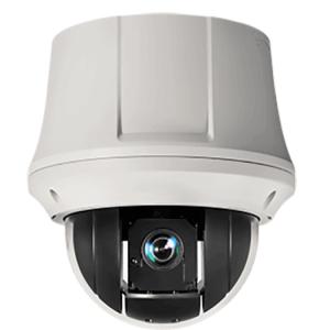 Hikvision OEM IP 2 mp Pan Tilt Zoom White Indoor Optical Zoom