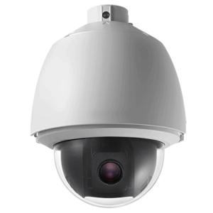 Hikvision OEM IP 2 mp Pan Tilt Zoom White Outdoor Weather Proof Vandal Resistant Optical Zoom