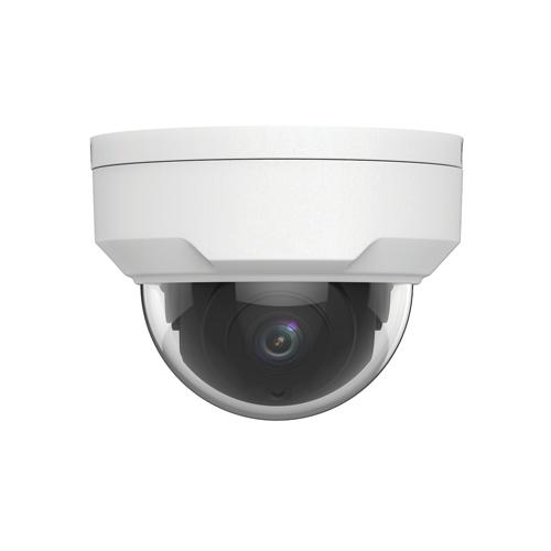 2MVIP-4MIR30-E Vandal Proof camera