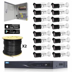 2m Technology 16 Motorized bullet Security Camera System kit