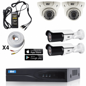 2m Technology 1080P, 2 Motorized dome,2 Motorized Bullet Security Camera System