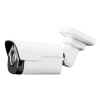 4mp Fixed lens Bullet Camera