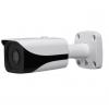 2M Technology 2MBIP-4KIR30-P 4K Ultra HD Network Small IR Bullet Camera