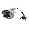 2M Technology 2MBIP-2MAR40V-E 2MP Low illumination IP Camera
