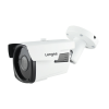 Longse LBP605XSV500 5MP Outdoor Bullet IP 5X AF IR 40m