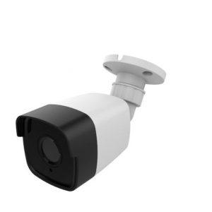 Longse Bullet Camera