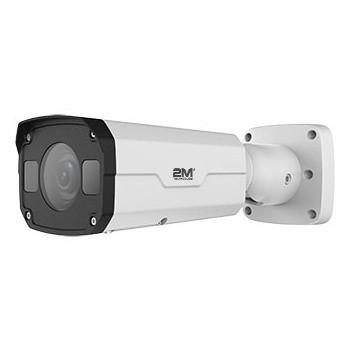 Starlight VF Network Camera