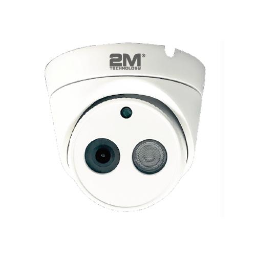 2MTT-4KIR20 Turret Camera